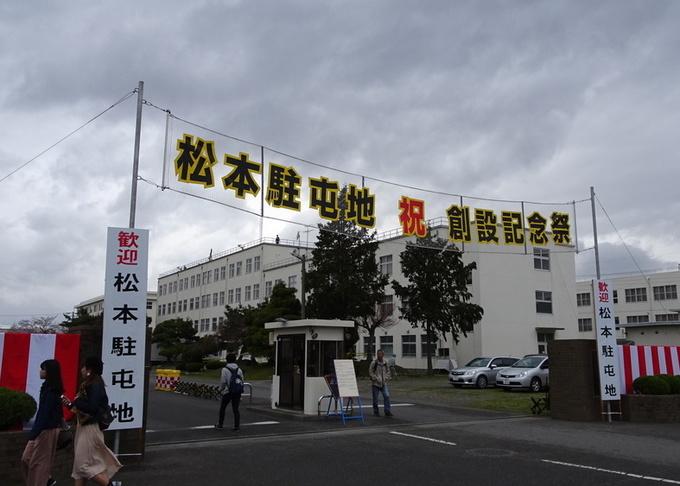 松本駐屯地創設記念祭