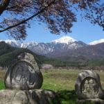 【常念道祖神】JRのCMにも使われた安曇野に春の訪れを告げる道祖神