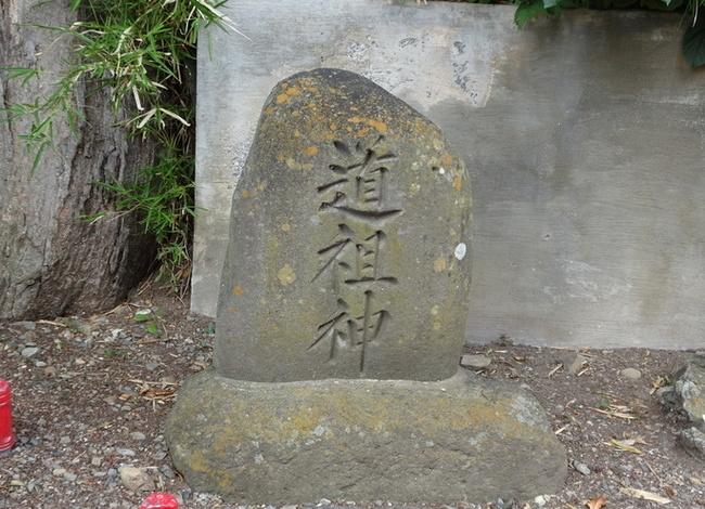 18禁道祖神