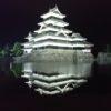 【国宝松本城】ライトアップされて闇夜に浮かぶ松本城
