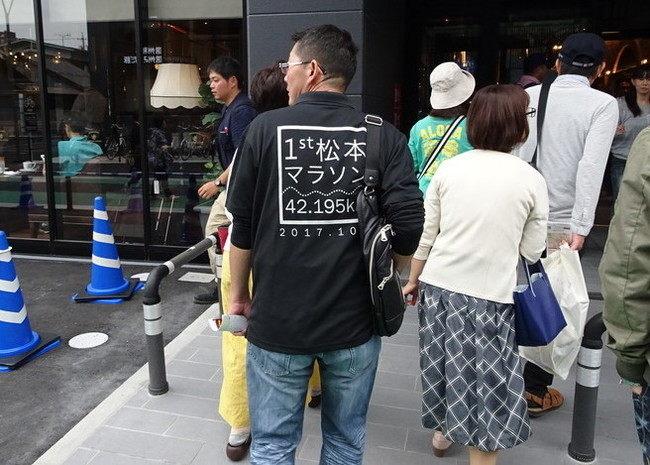 松本マラソンをPRするおじさん