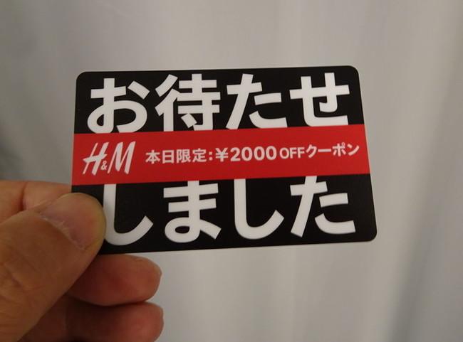 イオンモール松本のH&M