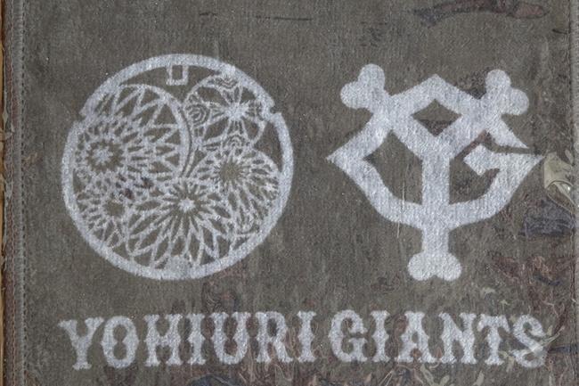 手毬がデザインされたタオル