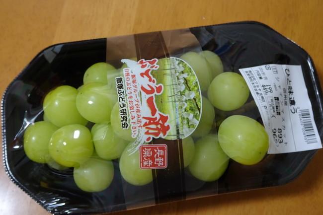 飯塚果樹園のシャインマスカット