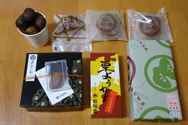 松仙堂の栗菓子