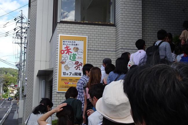 松本調理師 製菓師専門学校の入り口