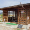 【池田町ハーブセンターの足湯】タダで温泉を楽しみたいのなら足湯