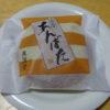 東洋堂のあんバターどらやきは一度食べたらクセになる!