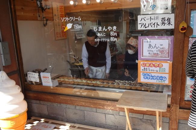 富士アイスの店内の様子