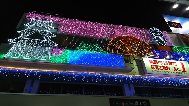 松本城とアルクマのイルミネーション