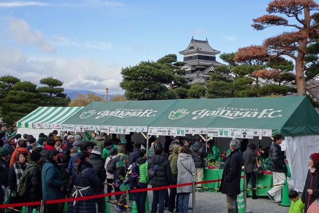 松本城でJ2優勝記念グッズ即売会