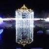 アルプス安曇野公園の光のトンネルは日本最長500m!(堀金・穂高)