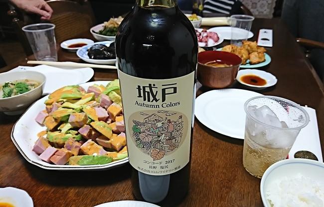 1年ものの城戸ワイン