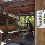 渋温泉大湯の足湯「のふとまる」