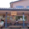 鹿教湯温泉交流センターの足湯