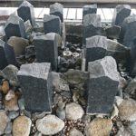 諏訪温泉神宮寺の足湯