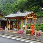 木曽親水公園の足湯