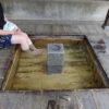ホットプラザ浅間の足湯