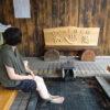飯山市文化北竜館の足湯